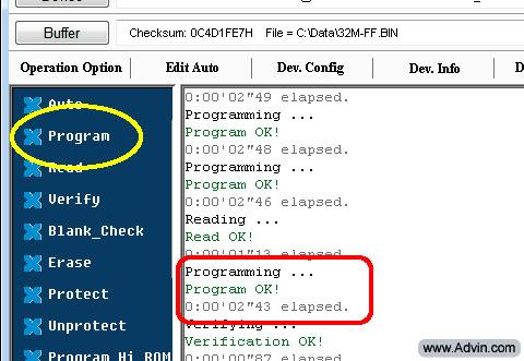 programming software